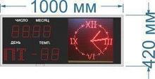 Noname Стрелочные светодиодные часы с полем показывающее день недели и температуру. Размер 1000х420х60 мм арт.