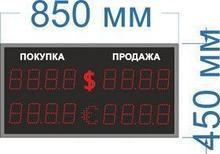 Noname Табло курсов с переменным знаком №3 на 4 знака в поле валют арт. КрС22173