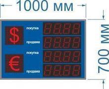 Noname Табло курсов валют №1 на четыре валюты. Переменный знак. (двухстороннее) арт. КрС22176