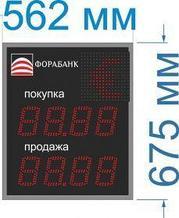 Noname Табло курсов валют №2. Размер 560х675х60 мм. Переменный знак. (двухстороннее) арт. КрС22178