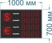 Noname Табло курсов валют на 4 валюты №1. Переменный знак. Красный. (одностороннее) арт. КрС22184