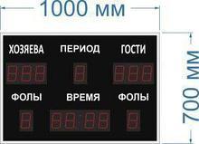 Noname Универсальное спортивное табло № 1-2 арт. КрС22305