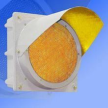 Noname Секция желтая 200 мм Светофор транспортный арт. СцП23365
