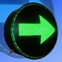 Noname Вкладыш зеленого свечения 300 мм стрелка правая питание 220В для лампового дорожного светофора арт.