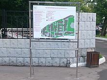 Noname Стойка металлическая с поручнем для уличного размещения мнемосхемы или информационного табло арт.