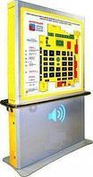 Noname Тактильно-звуковая мнемосхема для парка, открытой территории, вокзала, метро арт. ДС19559