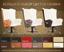 ОТО Офисное массажное кресло LOW-END EGO ROYAL EG-3002v2 LUX Standart арт. RSt23186