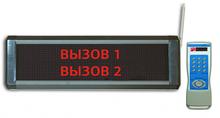 КРУСТ Извещатель Би-Плюс арт. KR19459