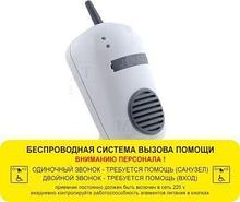 ТфЦ Вертикаль Приемное устройство вызова арт.Врт 18226