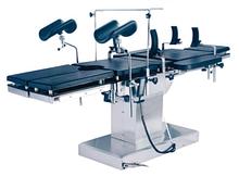 Noname Операционный стол DST-I арт. UMr23311