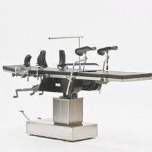Armed Операционный стол ST-IV арт. AR12055