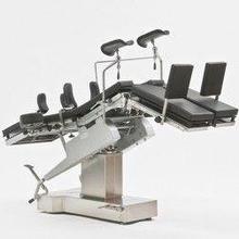 Armed Операционный стол ST-I арт. AR12056
