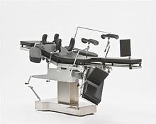 Armed Операционный стол ST-V арт. AR15266