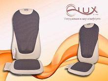 OTO Массажная накидка OTO E-Lux EL-868 New Design арт. RSt23240