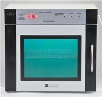 Armed Камера для хранения стерильных инструментов СН211-130 арт. AR15239