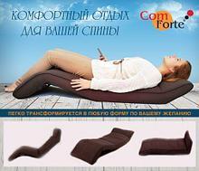 Noname Массажное Lounge кресло-матрас EGO Com Forte EG1600 арт. RSt22751