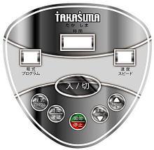 TAKASIMA Виброплатформа ТК-505 арт. TK18382