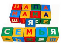 АКВЕЛЛА Набор для конструирования Кубики с алфавитом арт. AQ10402