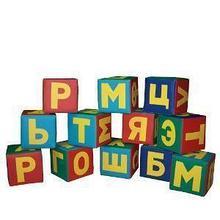 Noname Кубики буквы (10 шт.) арт. DmL23820