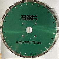 Алмазный диск Ф400 по железобетону