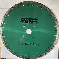 Алмазный диск Ф500 по железобетону