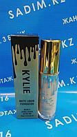 KYLIE Matte Liquid Foundation 01\02\03 тоналка