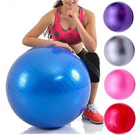 Мяч фитнес + насос в подарок