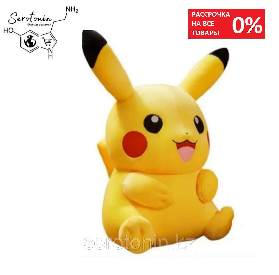 Мягкая игрушка  Пикачу 60  см