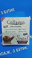 Snail Collagen Deep Cleansing Whitening 80гр. - Коллагеновый крем для лица с экстрактом улитки