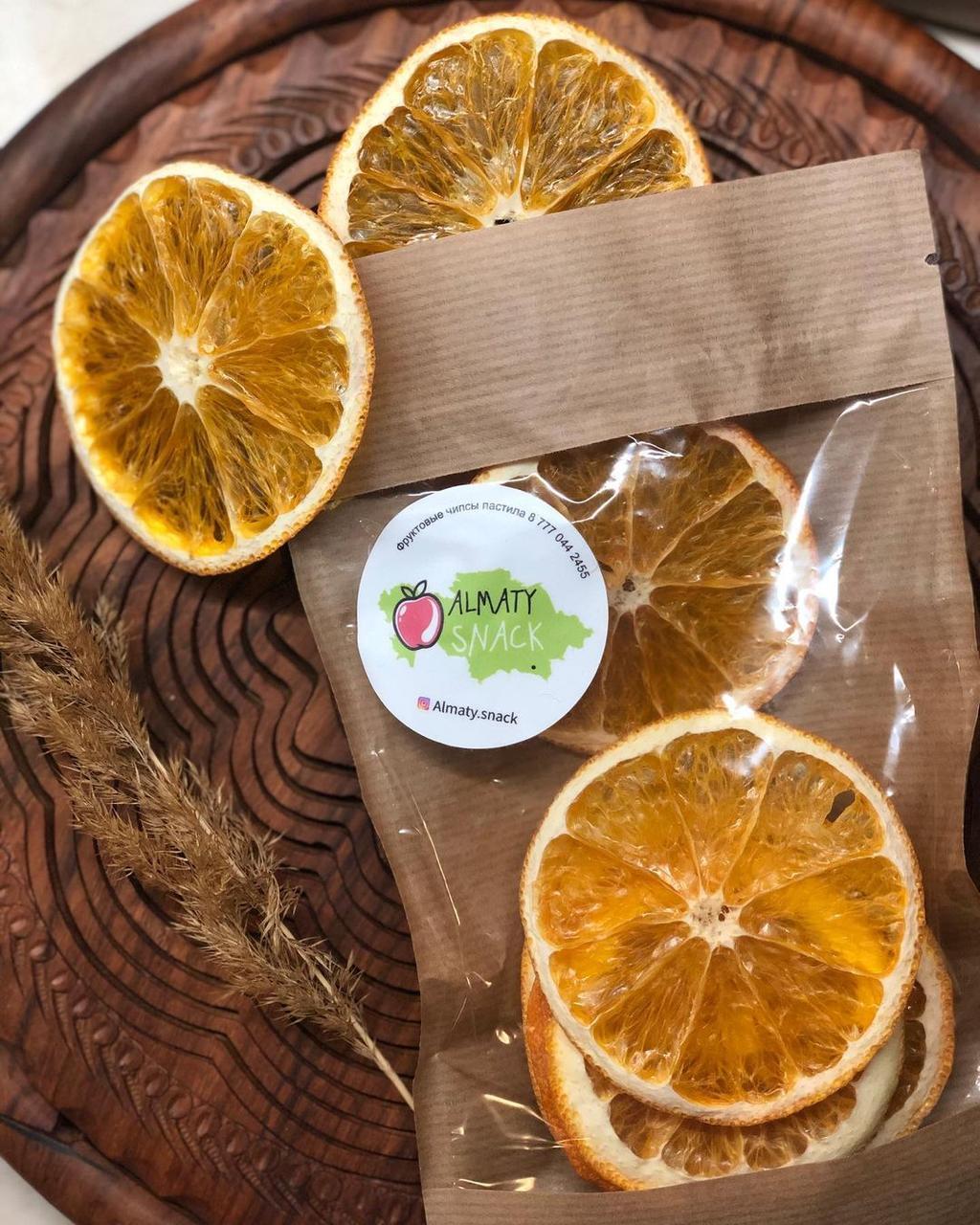 Фруктовые чипсы. Апельсин. Almaty Snack. Без упаковки на развес
