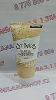 St.Ives Gentle Smoothing Oatmeal Scrub & Mask 170 гр. - Овсяная маска-скраб