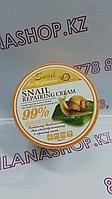 Snail Repairing Cream 99% 115ml - Крем для лица и тела с муцином улитки