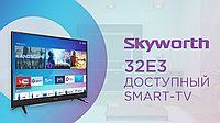 "Телевизор 32"" Skyworth 32E30"
