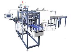 Термоупаковочное оборудование для линий розлива и для антисептических средств