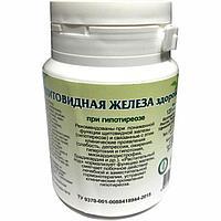 Щитовидная железа здоровая, таблетки, 120 шт.