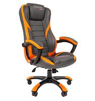 Chairman Game 22 серый - оранжевый