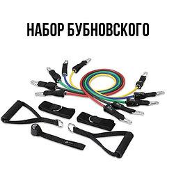 Эспандер трубчатый PROFI-FIT, УНИВЕРСАЛЬНЫЙ, 5 в 1