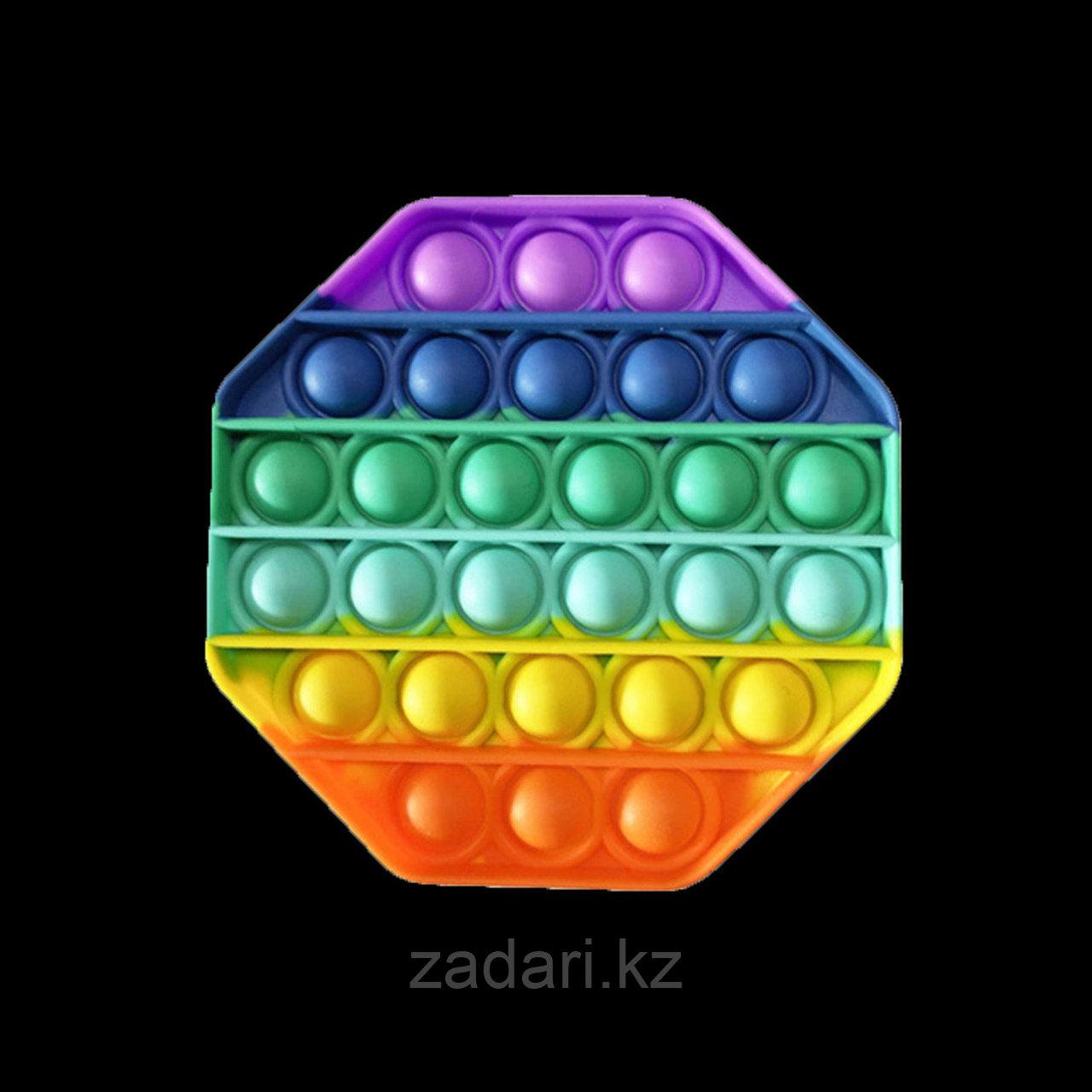 """Антистрессовая игрушка """"Pop it"""" многогранник цветной"""