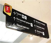 Таблички, указатели двухсторонние с изображением в виде аппликации из виниловой пленки