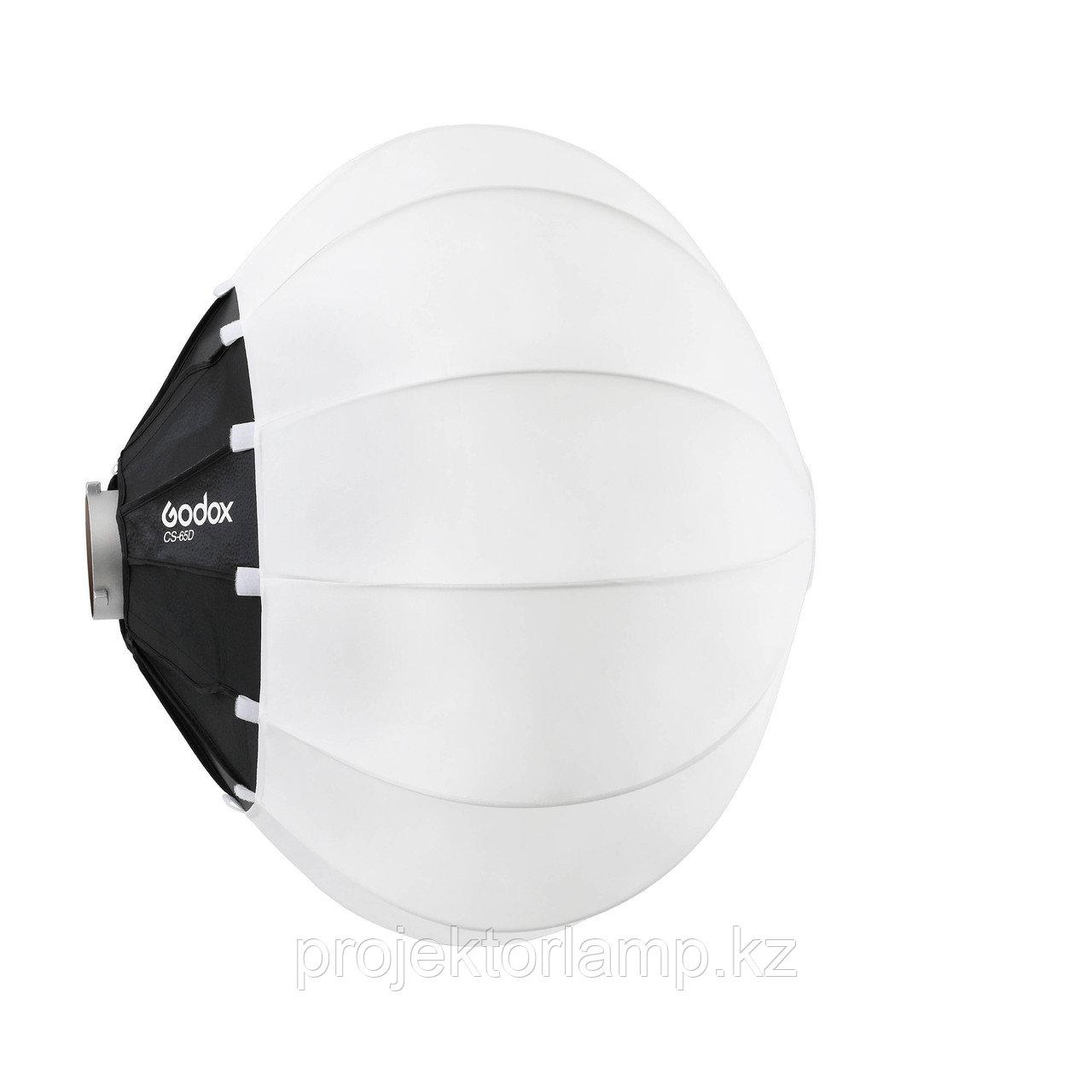 Софтбокс сферический Godox CS65D (65см)