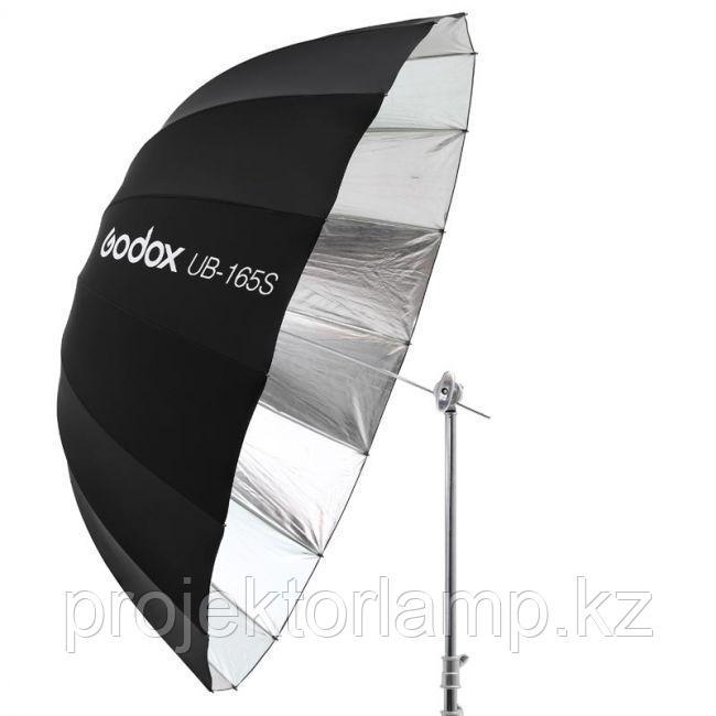 Фотозонт Godox UB-165S 165 см параболический отражающий серебро/черный (паразонт) 16 спиц
