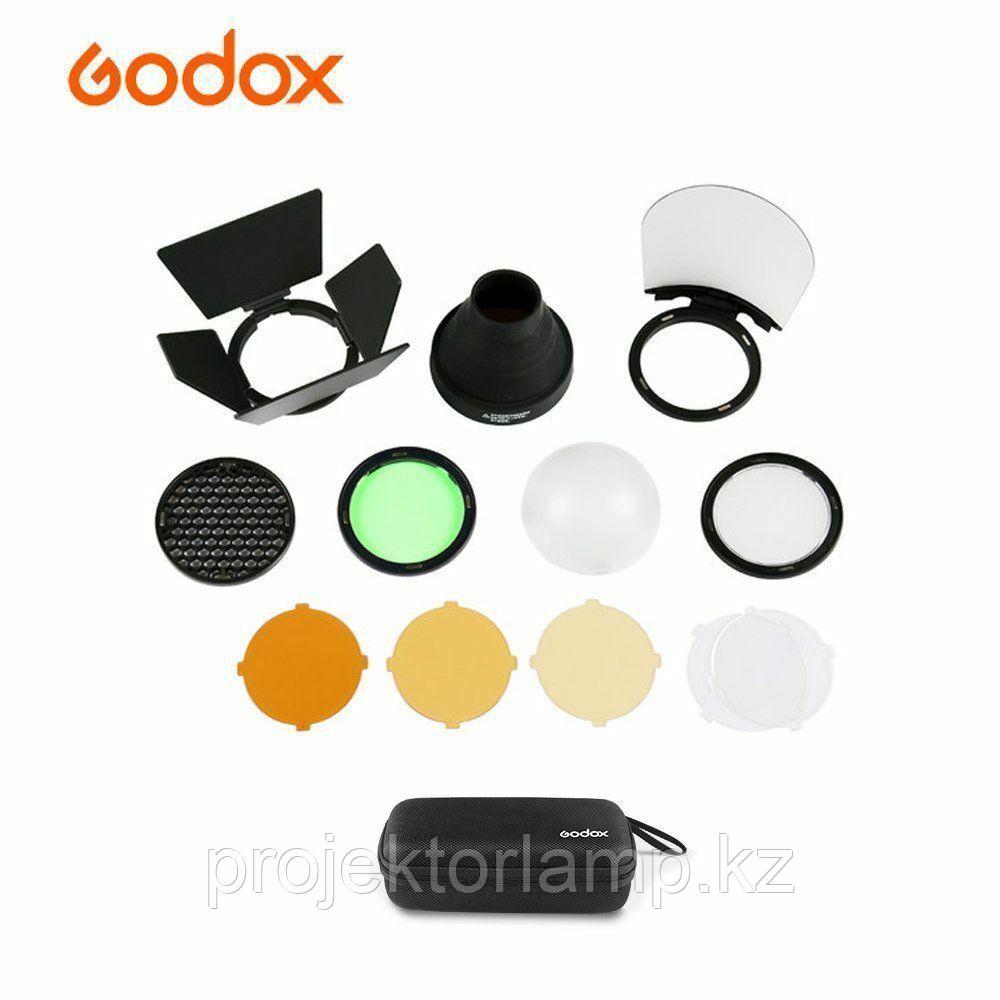 Godox AK-R1 набор магнитных аксессуаров для H200R (AD200) / V1