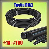 Труба 140мм техническая полиэтиленовая от 16 мм до 160 мм