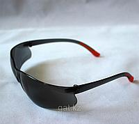 Защитные очки 2610 smoke