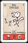 Настольная игра: Палео: Ужасные птицы, фото 6