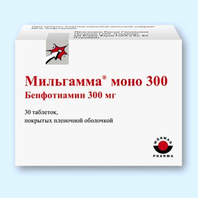 Мильгамма Моно 300 мг № 30 табл.