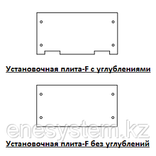 Установочная пластина для шкафов серии F и X