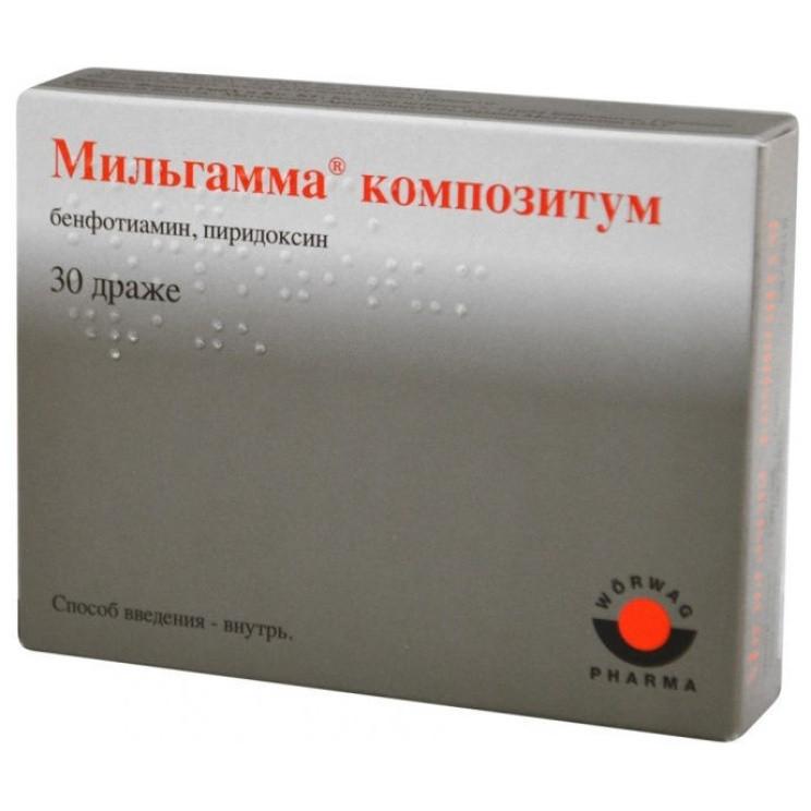 Мильгамма композитум 100мг №30 драже