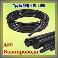 Труба ПНД 160х6,2 мм для водоснабжения