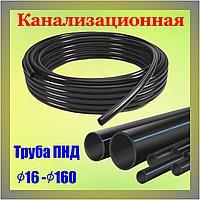 Труба ПНД 140х6,7 мм для канализации